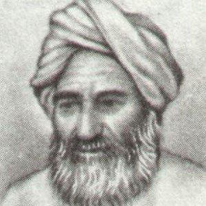 Abu Rayhan al-Biruni Age, Birthday, Birthplace, Bio, Zodiac &  Family