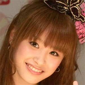 Ai Takahashi Age, Birthday, Birthplace, Bio, Zodiac &  Family