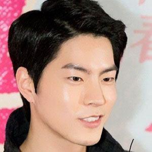 Hong Jong-hyun Age, Birthday, Birthplace, Bio, Zodiac &  Family