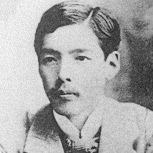 Ichizo Kobayashi Age, Birthday, Birthplace, Bio, Zodiac &  Family