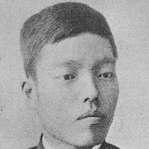 Masaoka Shiki Age, Birthday, Birthplace, Bio, Zodiac &  Family
