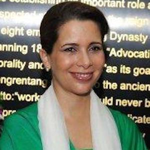 Princess Haya bint Hussein Age, Birthday, Birthplace, Bio, Zodiac &  Family