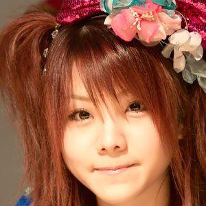 Reina Tanaka Age, Birthday, Birthplace, Bio, Zodiac &  Family